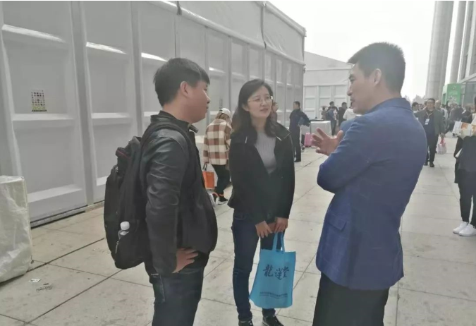 WeChat Image_20200119115843.png
