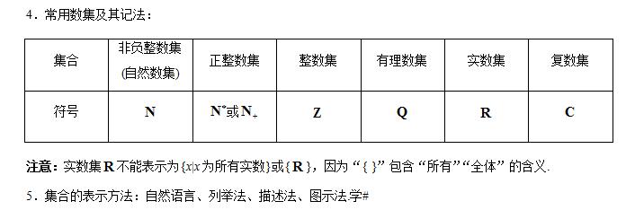数学3.png