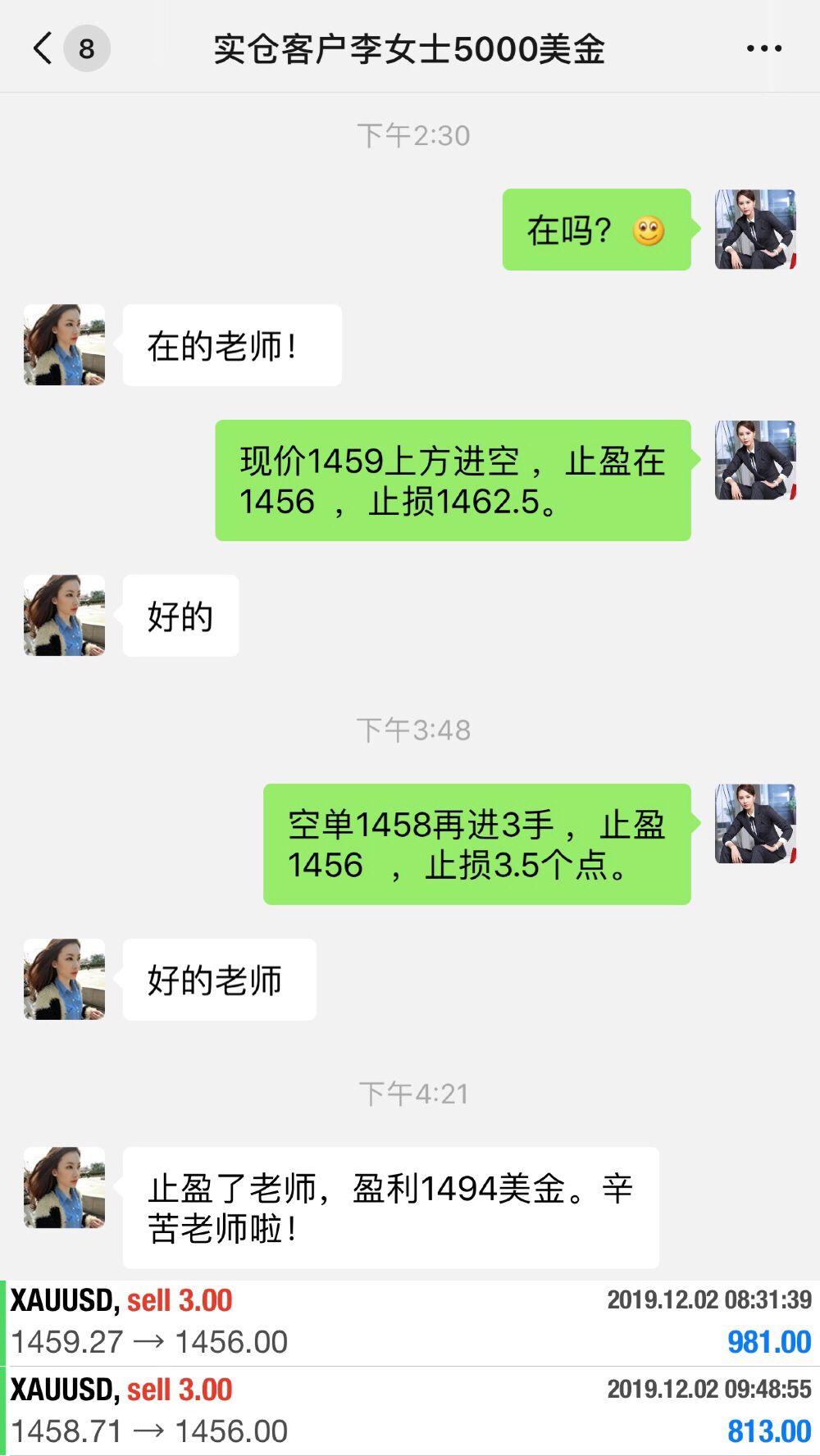 36C0385AD597A65CF6CD80B84175274F.png