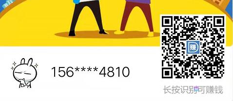 手机游戏试玩赚钱平台有哪些?下载有D赚APP首次拆已到账1.88元红包