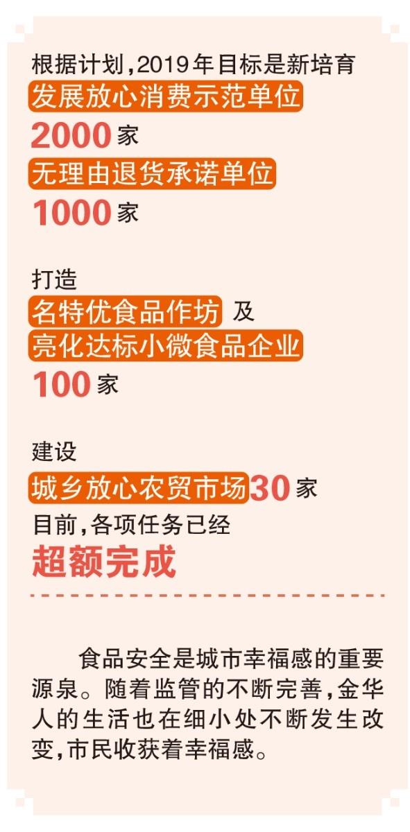 民生報告3.jpg