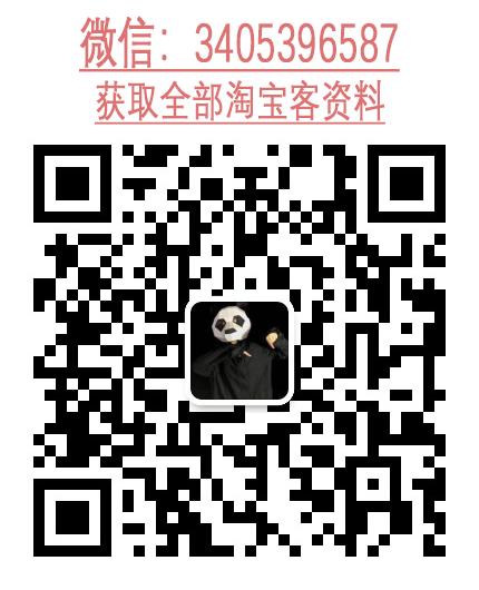 微信图片_20200104165816.png
