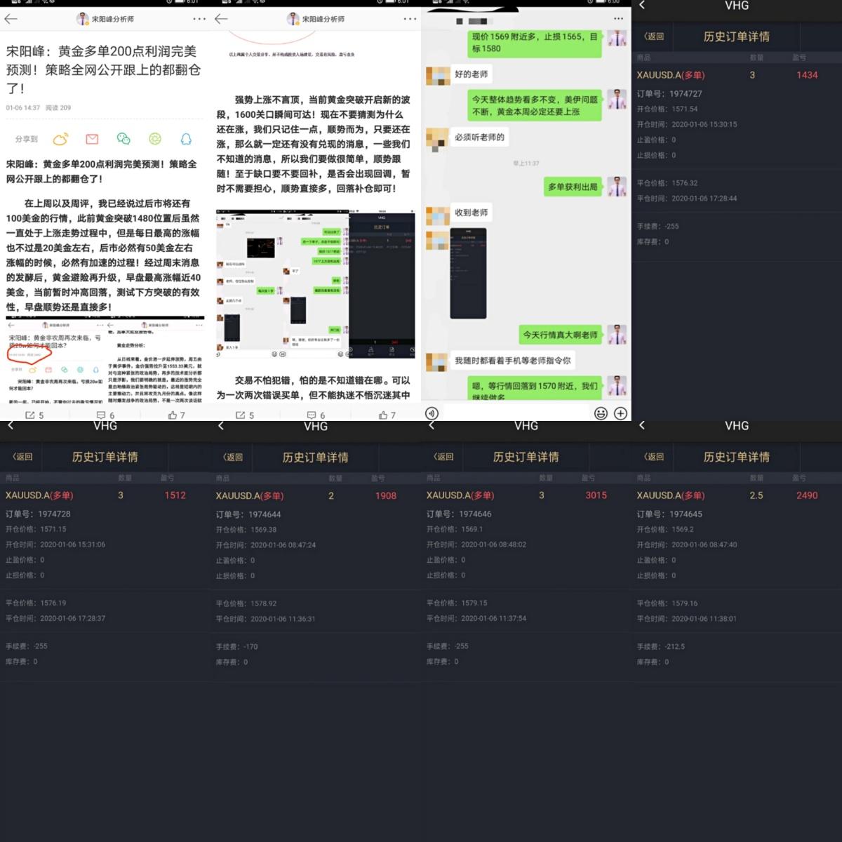 QQ图片20200106205832.jpg