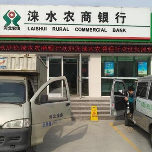农商银行安装米微新风除菌净化一体机   米微新风系统   除菌  除霾   除醛