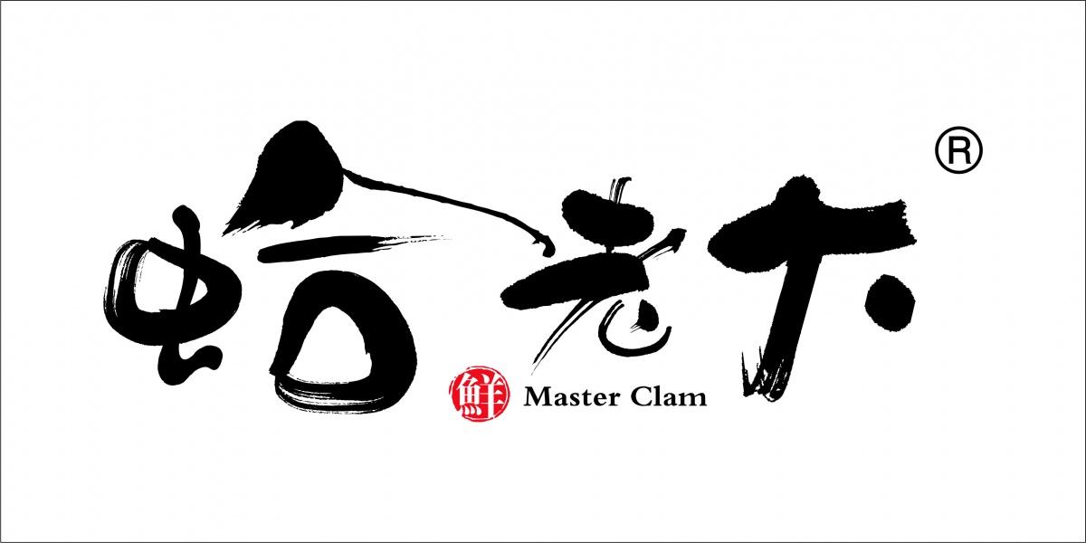 蛤老大logo橫版.jpg