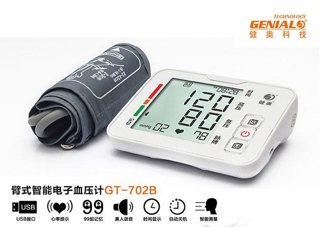GT-702B發布圖片.jpg