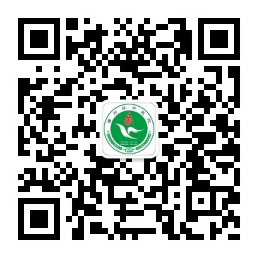 播州区中医院服务号二维码.jpg