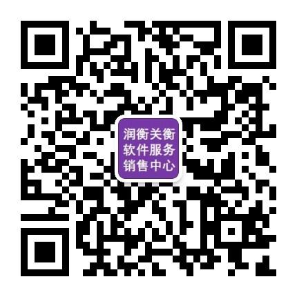 微信图片_20200109103802.jpg