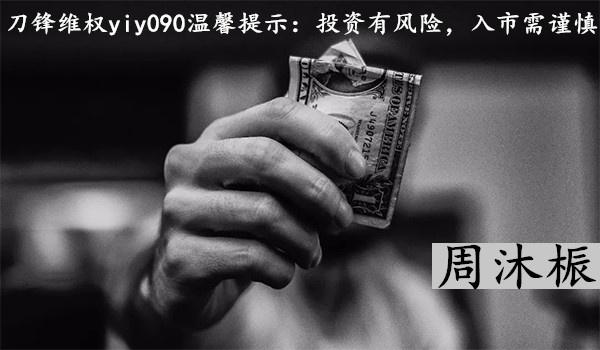 【今日话题】沪一对情侣凌晨坠亡,家属称其炒外汇巨亏900