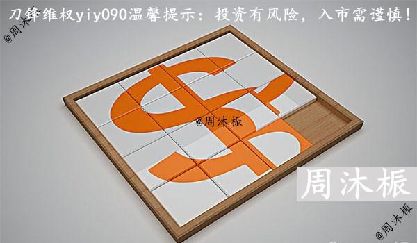 57_GG.jpg