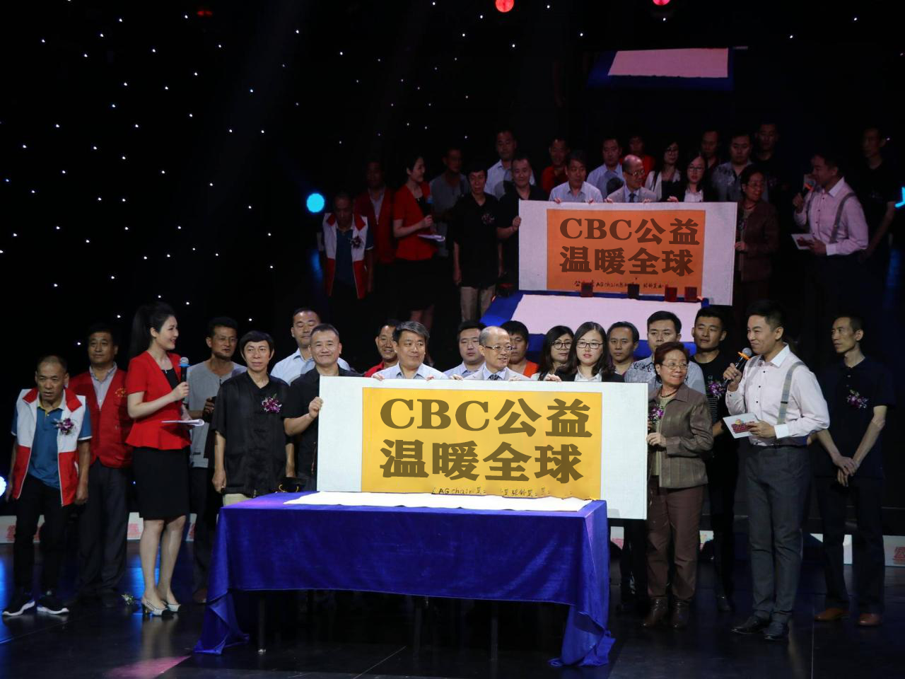 CBCCharity Chain warms the world and has reached strategic cooperationwith many charity organizations!