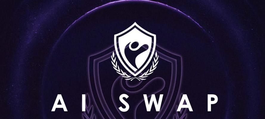 AISWAP(AIS) | Open DeFi Ecosystem Boosts Enterprise Digital Transformationand Upgrade