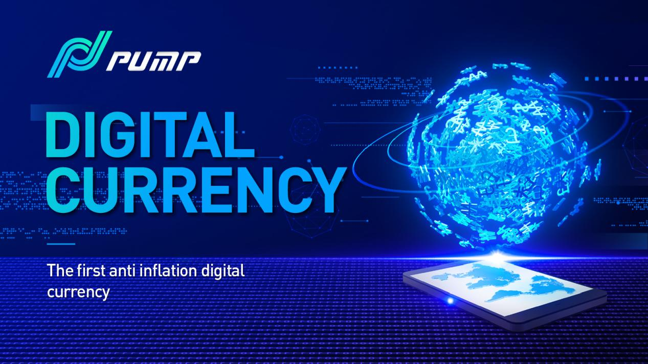 PUMP-- The most anti-inflation cryptographic digital asset in the era ofblock chain value