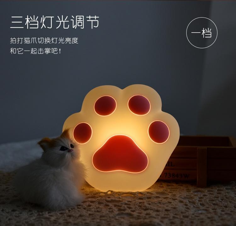 拍拍猫硅胶壁灯宣传图(无logo)_04.jpg