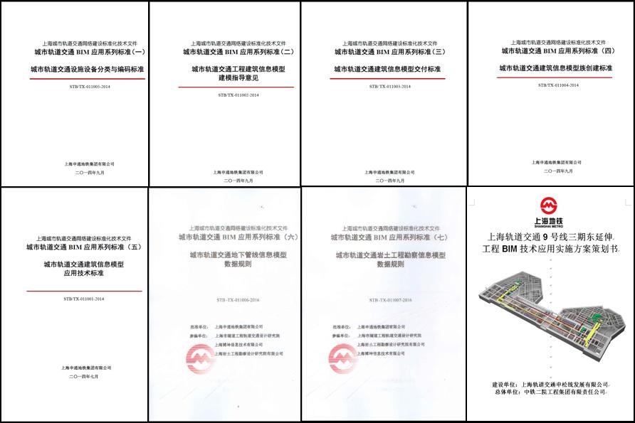 03.质量体系和标准.png