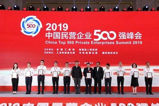 稻花香集團榮登中國民營企業500強榜單第136位