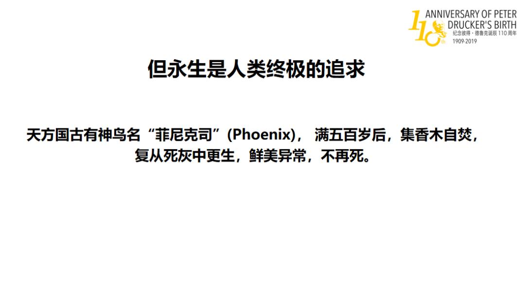 中国电信企业战略转型图片