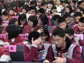 毗河中学初二年级学生五种学习行为演练4.jpg