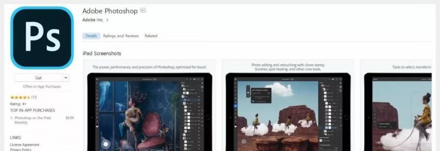 何减缓杀后台,PS 正式登陆 iPad,QQ新增记录迁移备份-97资源博客
