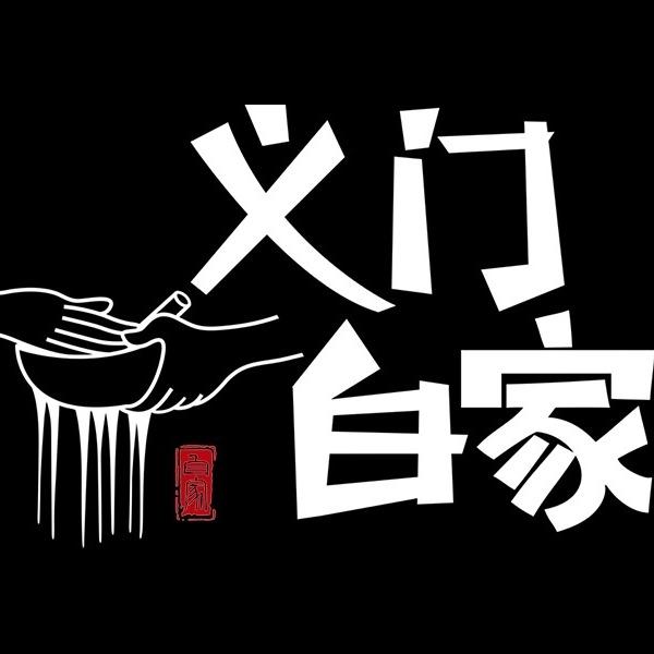 义门白家 美团LOGO 头图 20190116.jpg
