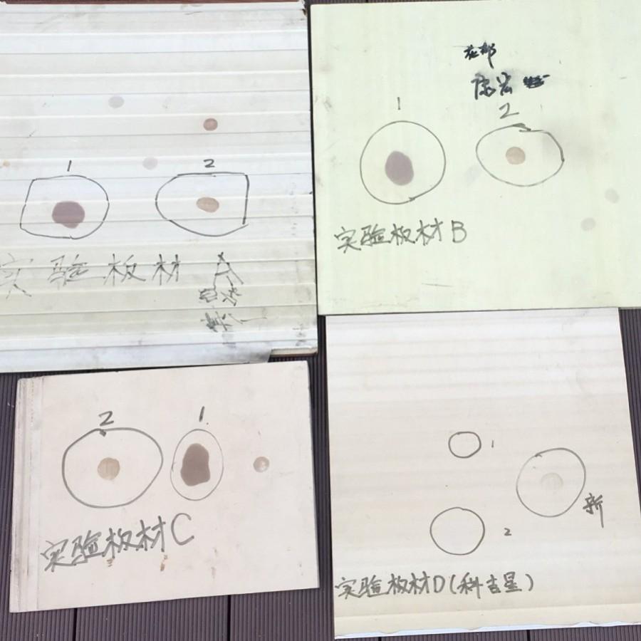 广东科吉星高端集成墙板中科元木实验