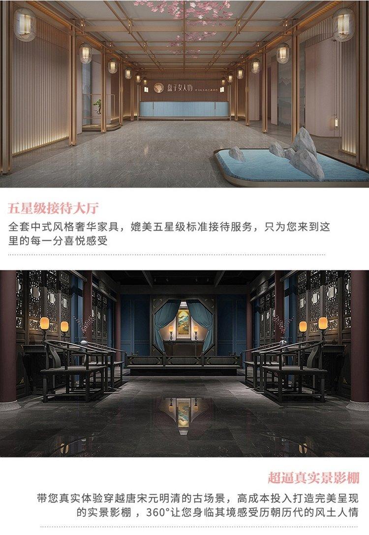 盘子女人坊899定制卡_08.jpg