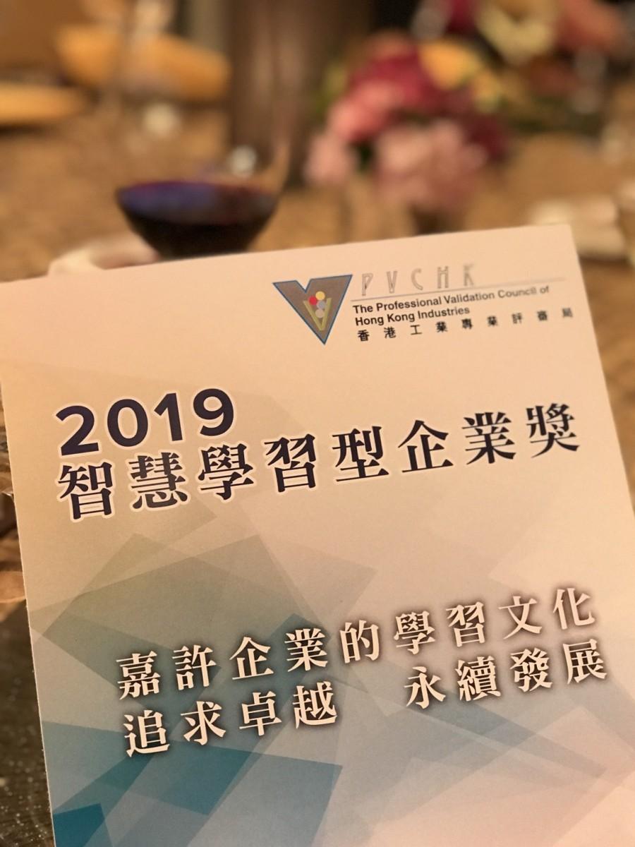 WeChat 圖片_20191212153026.jpg