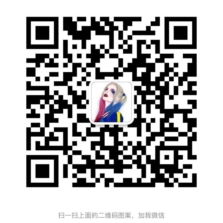微信图片_20190909170048.jpg
