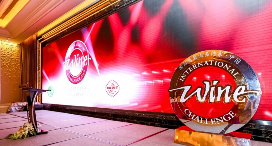 IWC CHINA颁奖现场舞台.jpg