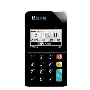 拉卡拉手机刷卡器是什么,拉卡拉手机刷卡器怎么办理使用?-第2张图片