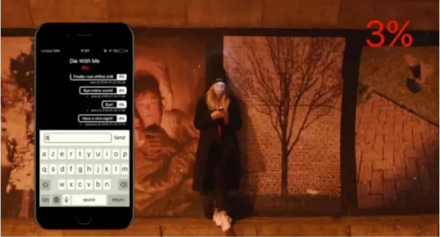 手机没电才能用的APP,我佛了!-97资源博客