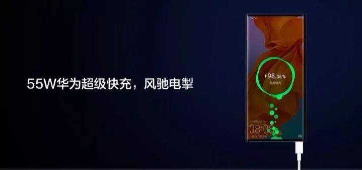 华为Mate X正式发布,16999!5G!折叠!-97资源博客