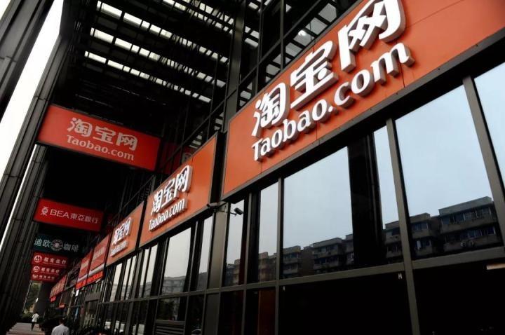 不满20岁的湖南女孩,1个月网购退款624笔,被淘宝告了!